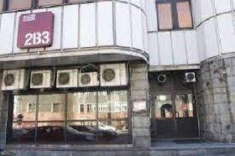 2B3 Club