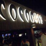 Discoteca Coconuts di Rimini, pista commerciale + giardino latino