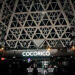 Special sound Joseph Capriati al Cocoricò