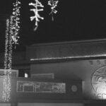 Inaugurazione sabato notte Bagni Medusa