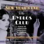 Capodanno 2019 Byblos Club Riccione