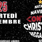Kontiki by La Terrazza notte di Natale