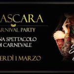 Amascara Carnival Party Sugar Suite Dinner Club Senigallia