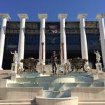 Inaugurazione Discoteca Baia Imperiale Gabicce Mare