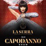 Capodanno spettacolo Ristorante Club La Serra Civitanova Marche
