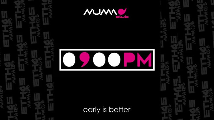 Do You Remember Ethos Mama Club Numa Bologna