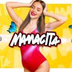 Mamacita event Noir Jesi