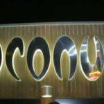 Discoteca Coconuts Rimini, Sunday Party Night