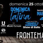 Frontemare Rimini ex discoteca Villa Mon Amour, Marroncino guest