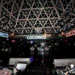 Discoteca Cocoricò di Riccione, la serata d'Italia